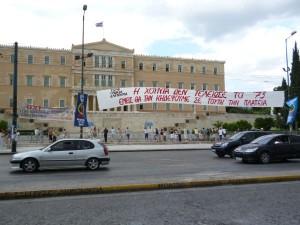El Parlamento griego